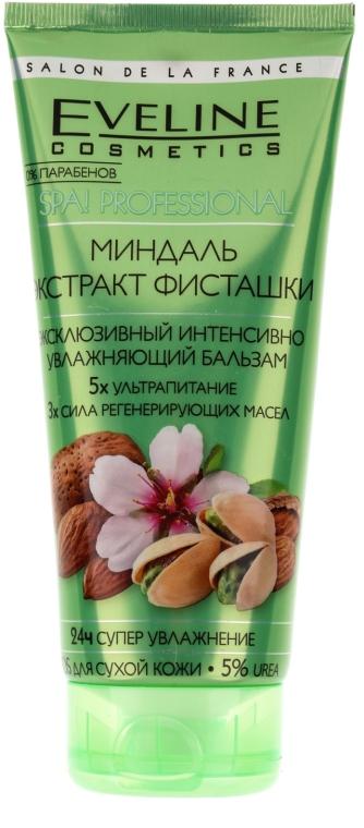 Интенсивно увлажняющий бальзам для тела - Eveline Cosmetics Spa Professional