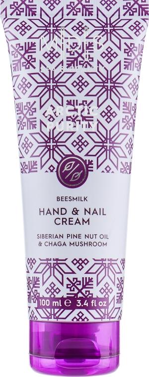 """Крем для рук и ногтей """"Арктическая чистота"""" - Mades Cosmetics Arctic Purity Hand & Nail Cream"""