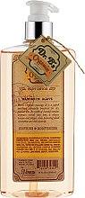 "Духи, Парфюмерия, косметика Массажное масло для тела ""Мандарин и Агава"" - Dr. B's Organics Massage Oil Mandarin Agave"