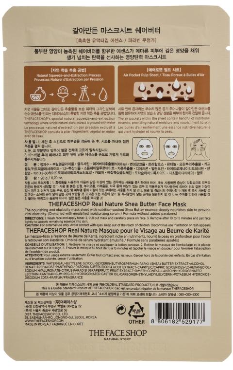 Маска-серветка для обличчя з маслом ши - The Face Shop Real Nature Mask Shea Butter — фото N2