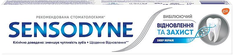 """Зубная паста """"Восстановление и защита. Отбеливающая"""" - Sensodyne Repair & Protect Whitening"""