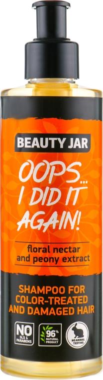 "Шампунь для окрашенных волос ""Oops…I did it again!"" - Beauty Jar Shampoo For Colour-Treated And Damaged Hair"