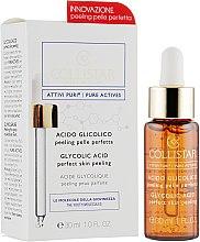 Парфумерія, косметика Гліколева кислота для пілінгу шкіри - Collistar Pure Actives Glycolic Acid