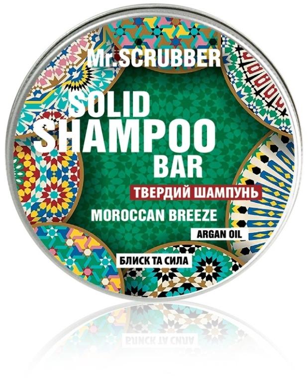 """Твердый шампунь """"Блеск и сила"""" - Mr.Scrubber Solid Shampoo Bar"""
