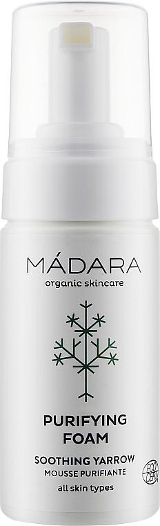 Пінка для очищення шкіри обличчя - Madara Cosmetics Purifying Foam — фото N1