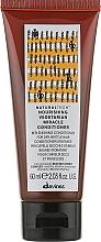 Духи, Парфюмерия, косметика Кондиционер Вегетарианское чудо - Davines NT Nourishing Vegetarian Miracle Conditioner
