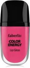 "Духи, Парфюмерия, косметика Блеск для губ ""Волна цвета"" - Faberlic Color Energy Lip Gloss"
