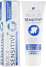 """Духи, Парфюмерия, косметика Зубная паста """"Мгновенный эффект"""" для чувствительных зубов - R.O.C.S. Sensitive Instant Relief"""
