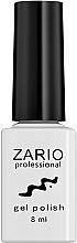 Духи, Парфюмерия, косметика Гель-лак для ногтей - Zario Professional Gel Polish