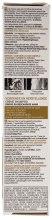 Питательно-восстанавливающий шампунь-крем для сухих и поврежденных волос - Vichy Dercos Nutri Reparative Cream Shampoo — фото N3
