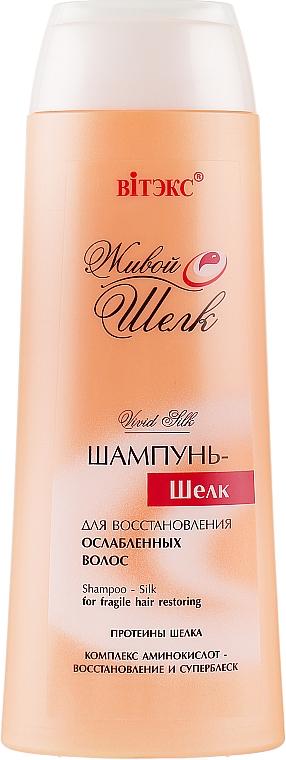 """Шампунь-шелк для восстановления ослабленных волос """"Живой шелк"""" - Витэкс"""