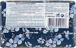 "Твердое туалетное мыло ""Дубай"" - Marigold Natural Soap — фото N2"