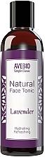Духи, Парфюмерия, косметика Натуральный тоник для лица - Avebio Natural Face Tonic Lavender