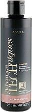 """Духи, Парфюмерия, косметика Шампунь для тонких и нормальных волос """"Магия гиалурона"""" - Avon Advance Techniques Miracle Densifier Shampoo"""