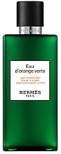 Духи, Парфюмерия, косметика Hermes Eau Dorange Verte - Лосьон для тела