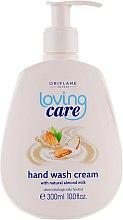 Духи, Парфюмерия, косметика Жидкое крем-мыло для рук - Oriflame Loving Care Hand Wash Cream