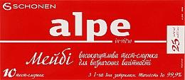 Духи, Парфюмерия, косметика Тест-полоска тест для определения беременности, 25 mMO/ml, 10 шт. - Alpe In-Vitro Maybe
