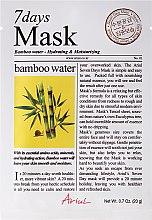 """Духи, Парфюмерия, косметика Маска для лица """"Бамбук"""" - Ariul 7 Days Mask Bamboo Water"""