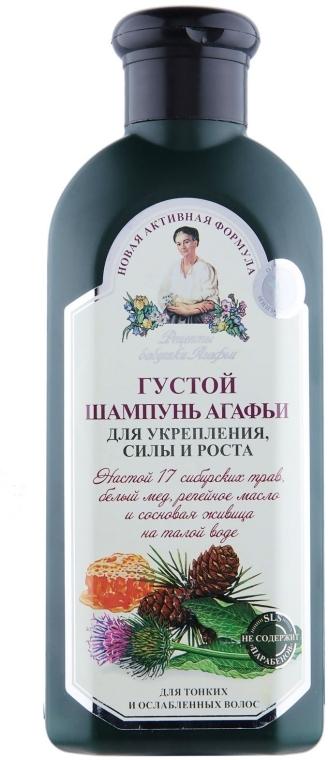 Густой шампунь Агафьи для укрепления силы и роста волос - Рецепты бабушки Агафьи