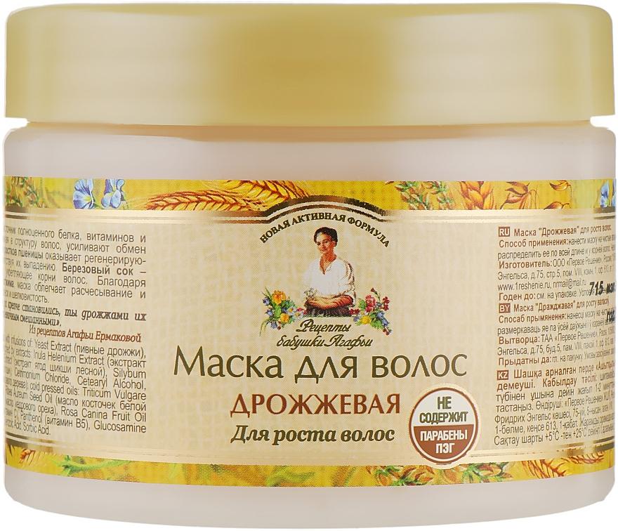Маска для волос Дрожжевая - Рецепты бабушки Агафьи
