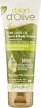 Духи, Парфюмерия, косметика Увлажняющий крем для рук и тела - Dalan D'Olive Moisturizing Hand & Body Cream