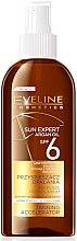 Духи, Парфюмерия, косметика Ускоритель загара - Eveline Sun Expert Argan Oil Tanning Accelerator SPF6