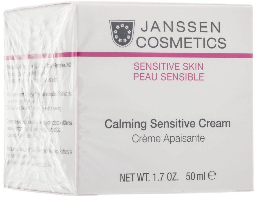 Успокаивающий крем - Janssen Cosmetics Calming Sensitive Cream