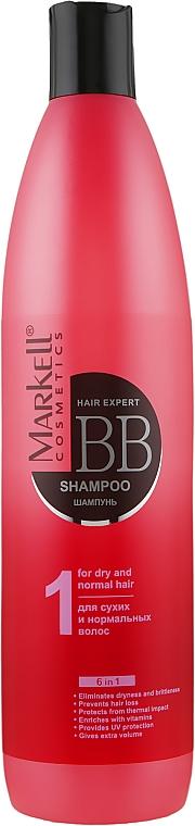 ВВ-шампунь для сухих и нормальных волос - Markell Cosmetics Hair Expert BB Shampoo