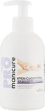 Духи, Парфюмерия, косметика Крем-сыворотка для рук увлажняющая - Bielita Pro Manicure Serum