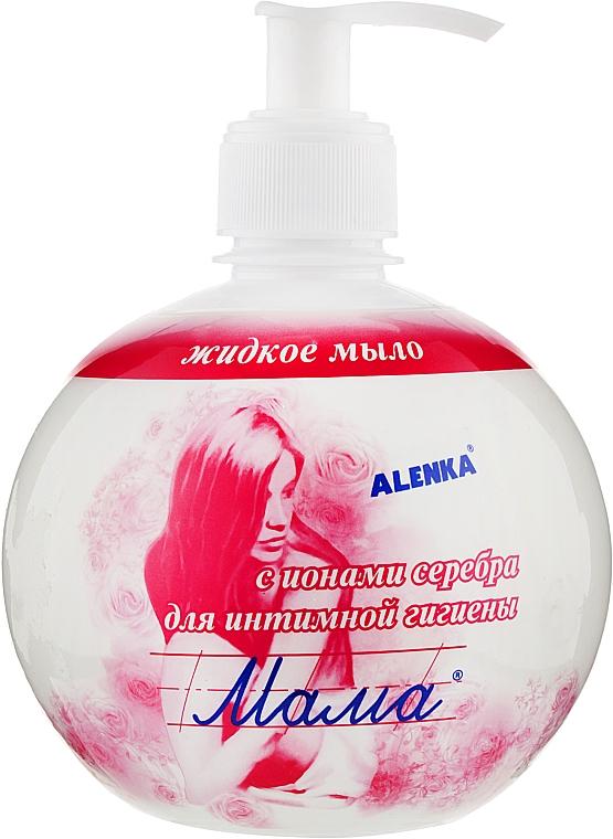 """Жидкое мыло с ионами серебра для интимной гигиены """"Мама"""" - Alenka"""