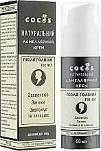 Парфумерія, косметика Натуральний ламілярний крем після гоління, з ефектом Anti-Pollution - Cocos