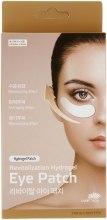 Духи, Парфюмерия, косметика Восстанавливающий гидрогелевый патч под глаза - Wooshin Labottach Revitalization Hydrogel Eye Patch