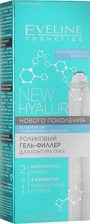 Гель-лифтинг для контура глаз с охлаждающим эффектом - Eveline Cosmetics BioHyaluron 4D
