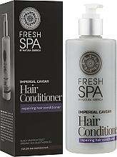 Духи, Парфюмерия, косметика Бальзам восстанавливающий для сухих и поврежденных волос - Natura Siberica Fresh Spa Imperial Caviar Conditioner