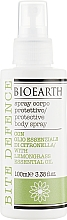 Духи, Парфюмерия, косметика Спрей против насекомых - Bioearth Bite Defence Protective Body Spray