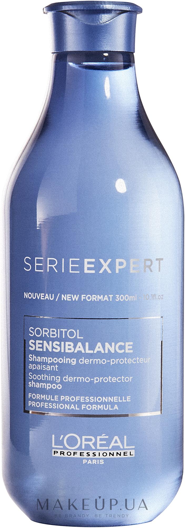 Очищающий шампунь для чувствительной кожи головы - L'Oreal Professionnel Sensi Balance Shampoo — фото 300ml