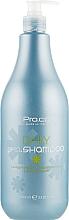 Духи, Парфюмерия, косметика Шампунь для ежедневного применения - Pro. Co Daily Shampoo