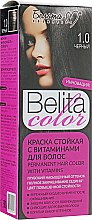 Духи, Парфюмерия, косметика Стойкая краска для волос с витаминами - Белита-М Belita Color