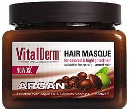 Духи, Парфюмерия, косметика Маска для окрашенных волос - VitalDerm Argana