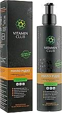 Духи, Парфюмерия, косметика Мыло жидкое с эфирными маслами имбиря и эвкалипта - VitaminClub