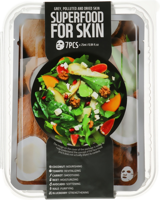 Набор - Superfood Salad For Skin Grey Polluted And Dried Skin (mask/7x25ml)
