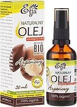 Духи, Парфюмерия, косметика Натуральное аргановое масло - Etja Natural Argan Oil