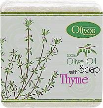 "Духи, Парфюмерия, косметика Натуральное оливковое мыло ""Тимьян"" - Olivos Herbs & Fruits Thyme Soap"