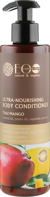 Ультра-питательный кондиционер для тела - ECO Laboratorie Ultra-Nourishing Body Conditioner