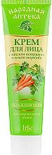 Духи, Парфюмерия, косметика Крем для лица с маслами петрушки и моркови - Iris Cosmetic Народная Аптека