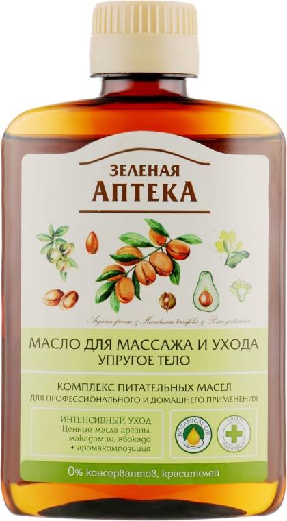 """Масло для массажа и ухода """"Упругое тело"""" - Зеленая Аптека"""