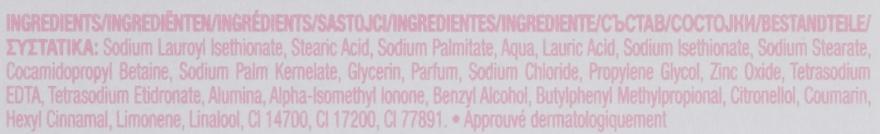 Мыло - Dove Pink Beauty Cream Bar — фото N4