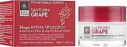 Духи, Парфюмерия, косметика Крем для лица - Bodyfarm Santorini Grape 24hour Face Cream