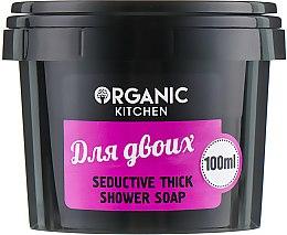 """Подарочный набор """"Body Weekend"""" - Organic Shop Organic Kitchen (b/scr/100ml+foot/cr/100ml+sh/gel/100ml+b/cr/100ml+h/cr/100ml) — фото N6"""