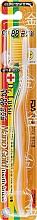 Духи, Парфюмерия, косметика Зубная щетка с напылением золота на щетинках, желтая - Dr. Lusso Nano Gold Toothbrush